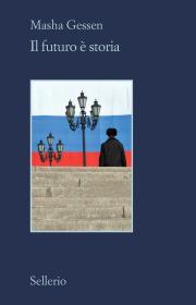 Masha Gessen presenta 'Il futuro è storia'