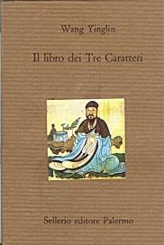 Il libro dei tre caratteri
