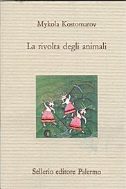 La rivolta degli animali