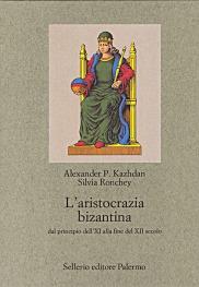 L'aristocrazia bizantina dal principio dell'XI alla fine del XII secolo