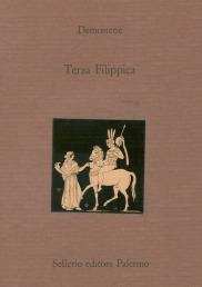 Terza Filippica
