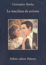 La macchina da scrivere